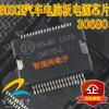 30680  automotive computer board 40067 automotive computer board