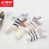 Арктические кашемировые носки женские хлопчатобумажные носки конфеты цветные женские спортивные носки для носки женские досуг хлопчатобумажные носки мелкие носки для рта дышащие спортивные носки 5 двойная подарочная коробка спортивные носки maxland t199