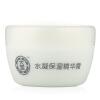 Увлажняющий крем для дайвинга DaBao 50 г (Крем для увлажняющего крема Essence, увлажняющий, не освежающий) longli qi кремовый крем для консервирования 50 г увлажняющий сухой крекинг для рук и крема для ног