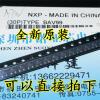 BAV99 A7W NXP SOT23 0.2A/70V stp80nf70 80nf70 st 80a 70v to 220