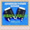 50PCS/ LOT MJD122G J122G TO252 20pcs lot 2sd1760 d1760 to252