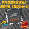 ATMEGA16A-AU ATMEGA16L-8AU  automotive computer board tle4729g automotive computer board