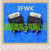 20PCS/lot 3FWK TO252 20pcs lot 2sd1760 d1760 to252