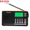 德劲(DEGEN) DE29 数字调谐 全波段收音机 插卡音响 录音笔 高考四六级听力考试 黑色 全新版大学英语:听说教程(预备级)(学生用书)(第2版)(附mp3光盘1张)