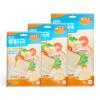 Yi Youjia Yi свежих мешков импортированных пищевых сортов добычи утолщение свежих мешков большой и среднего размера сочетание средней доставки в общей сложности 290