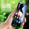 Времена мышления стали мембрана (Baseus) iPhone7 Apple, 7 полный экран полный охват 3D Blu-Ray 4,7 дюйма анти-черный -3D полный экран мобильного телефона пленка взрывозащищенные мягкая сторона проигрыватель blu ray lg bp450 черный