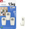 [Li] Японский супермаркет Jingdong твердые (LEC) H-003-клей крюк опорное средство 2 кг № 3 кухня ванная туалет липкие крючки