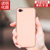 Yomo естественных X9s телефон кожа случае ощущение сытости телефон оболочки жесткий чехол розового золота ободок