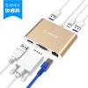 ORICO (ORICO) RCNB типа с трансфицировали HDMI / VGA HD конвертер / Gigabit Ethernet порт RJ45 кабель / 2 USB3.0 док USB-C HUB хаб сплиттер золота телевизор 28 samsung lt28e310ex hd 1366x768 vga usb hdmi черный