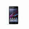 Для Sony Xperia E1 Dual D2104 D2105 Стекло-Экран Протектор Фильм Для Sony Xperia E1 Dual D2104 D2105 D2114 D2004 стекло-Экран Прот sony xperia tipo dual купить в спб