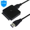 IT-директор V0122A DC порт адаптер питания / зарядное устройство подходит для 12В дискового картриджа / держатель / ноутбук / монитор / камеры 12V / черный. 2А тдм sq0515 0122