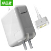 Зеленый (amano) для Apple Computer Charger 45W MacBook Air A1466 A1465 A1436 Адаптер переменного тока для ноутбука 14.85V3.05A new original topcase with keyboad uk layout for apple macbook air 13 a1466 2013 2014 free shipping