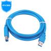 IT-директор-V0835 USB3.0 линия передачи данных на сторону порта / кабель А / МБ / М хорошо известен длиной сменного картриджа диска B / синяя базовую линия 1,2 м