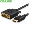 CE-LINK DP аудио кабель male to male аудио кабель vovox link protect s200 trs xlrm