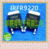 50PCS/lot FR9220 50pcs lot 4856ng
