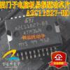A2C11827-BD ATM36N  automotive computer board tle4729g automotive computer board