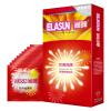Еще марка презервативы презервативы большие большие ночные Упакованные поставки планировочной нефтепромысловой классический тонкий презервативы 180pcs durex 15boxes 12 qqap 006
