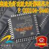 FOS8104 OS8104-2440  automotive computer board tle4729g automotive computer board