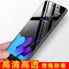 КОЛА Meizu Pro стали 7 Plus фильм полный охват мобильного телефона защитной пленки подходит для Meizu Pro 7 Plus черный po рабочие pro skit pd 372 мини зажим рабочих инструментов плоского мобильного телефона ремонт
