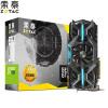 купить ZOTAC (ZOTAC) GeForce GTX1080-8GD5X мощность игрок Supreme Light 1683-1822 / 10010MHz 8G / 256bit видеокарта GDDR5X PCI-E онлайн