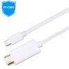 IT-директор V08MD-1 Mini Mini DP очередь HDMI Mini DisplayPort кабель адаптера / поддерживает Thunderbolt от Apple 1,83 м белый apple аудио видео кабель for science and technology macbook dp hdmi thunderbolt hdmi