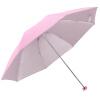Зонт Paradise из высокопрочного полиэстера в три сложения зонт женский isotoner ниагара 4 сложения полный автомат цвет черный