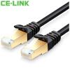 CE-LINK CAT7 плоский кабель 2 м семь типов высокоскоростной двойной экранированный плоский кабель перемычки SSTP сетевой маршрутизатор компьютер сетевой кабель 24K позолоченный черный A1539 ce link cat7 плоский кабель 2 м семь типов высокоскоростной двойной экранированный плоский кабель перемычки sstp сетевой маршрутизатор компьютер сетевой кабель 24k позолоченный черный a1539
