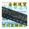 MAX3485ESA MAX3485 SOP8  MAX3485CSA gr8876akg gr8876a gr8876 sop8