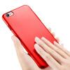 Иллюстратор Apple, iPhone 6 / 6с телефон оболочки / защитный рукав тонкий матовый чувствовать твердую оболочку падение сопротивления - Фэн Шан серии - Китайский Красный iphone китайский недорого г москва