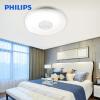 Philips (PHILIPS) LED потолок Living исследование спальня лампа простой пульт дистанционного управления диммер Юэ Ян бесплатный удаленный 30W 61008 простой многослойных люстры потолок
