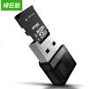 Green Giant может (Llano) быстродействующее устройство считывания карт TF читателя Micro SD кард-ридер для чтения карт USB мини-карта камера для чтения карт памяти LJN-CA1002