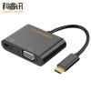 КАБЕЛЬ СОЗДАНИЕ типа с трансфицировал HDMI / VGA конвертер USB-C Combo дока-станция для MacBook видеоадаптера кабель типа С трансфицированным HDMI + VGA черный CD0411 кабель vga hdmi в нижнем новгороде
