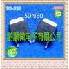 50PCS/lot 50N06L 60V/50A TO252 50pcs lot phd3055e 60v 12a