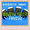 20PCS/lot FR9220 -200V-3.6A 20pcs lot fr9220