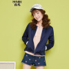 Женские куртки Semir 17316080014 Ice Blue L