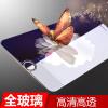 Продукт Hyun iphone7 / 6s / 6 стали мембрана Apple, 7 / 6s / 6 взрывозащищенных стеклянной пленка HD телефон анти-отпечатки пальцы защитной пленки [3] означает hyun продукт iphone7 плюс 6s плюс 6 плюс стали яблока пленки 7 плюс 6s плюс 6 плюс телефон фильм пленка подарок артефакт