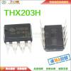 THX203H THX203H-8V DIP8 str2a153d 2a153d dip8