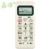 Jia Pei K-205D кондиционер для дистанционного управления для Haier YR-M10 YL-M10 YR-M05 YR-M11 YR-M07 M09 M03 белый женский шарф y rogusa yr 847 oem yr 847