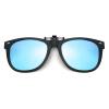 Хелен Келлер очки клип поляризатор мужской вождения специальные солнцезащитные очки клип пара солнцезащитные очки солнцезащитные очки клип HP801C1 серый большой солнцезащитные очки moschino очки солнцезащитные ml 513s 04