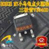 V3040D automotive computer board 6043d automotive computer board