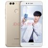 Huawei nova 2 Plus 4 Гб + 64 Гб  (Китайская версия Нужно root) айфон 4 s 64 гб в москве