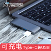 Выборка YORK YORK zhizao Type-C адаптер MacBook расширить продлен зарядки док-станция USB-C HUB разветвитель ступица разъем Deep Space золу
