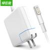 Фото Зеленый (llano) Зарядное устройство для ноутбука Apple 60W Macbook pro Адаптер питания A1278 A1181 MC700 MB990 MD313 Зарядное устройство 16.5V3.65A зарядное