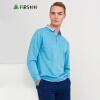 Шаньшань (FIRS) бизнес случайный сплошной цвет с длинными рукавами футболка поло рубашка мужской DDX606C-7 зеленый 165