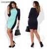 COCOEPPS плюс Размеры лоскутные платья 2017 лето-осень Элегантные повседневные платья женщин большие размеры офис bodycon платье