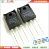 GT30J122 TO-3PF 600V 30A 30n60s1 fmp30n60s1 to 220 600v 30a
