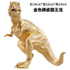 SURPRESA V Tyrannosaurus, Dinasour Toy Figure, Collection Learning & Educational Kids Christmas Gift 1 6 scale figure doll jurney to the west monkey king with 2 heads 12 action figures doll collectible figure model toy gift