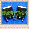 20PCS/lot PFD3002 D3002 20pcs lot 2sd1760 d1760 to252