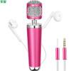 Sony Ericsson (soaiy) микрофон V11 сотовый телефон и пой микрофон песня конденсаторный микрофон розовый Национальный K якорь живой телефон микрофон sony ecm vg1