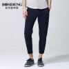 Мужская одежда Bosideng BOSIDENGMAN мужская корейская версия девяти штанов брюки ноги девять штанов 1262B19108 темно-синий 32